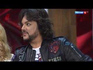 Филипп Киркоров -