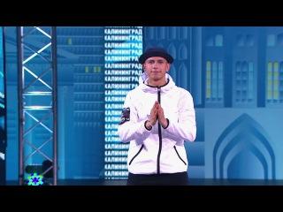Танцы: Тэо Эдуард (iSweat Fitness Music - Let You Go) (сезон 3, серия 7)