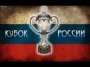 Анонс к матчу Динамо Брянск   Авангард Курск