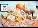 Лукум - как приготовить Рахат-Лукум дома. Апельсиновый с орехами лукум. Восточные сладости