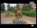 В Братске установили памятник потерянным питомцам, «Вести-Иркутск»