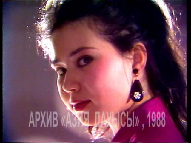 БАТЫРХАН ШУКЕНОВ. Начало 1988 года. Первое в его жизни профессиональное видео в составе A'STUDIO