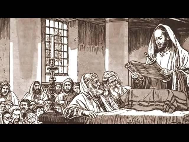 Библия, Книга пророка Исаии, Ветхий Завет, Синодальный перевод, Аудиокнига, слуш...