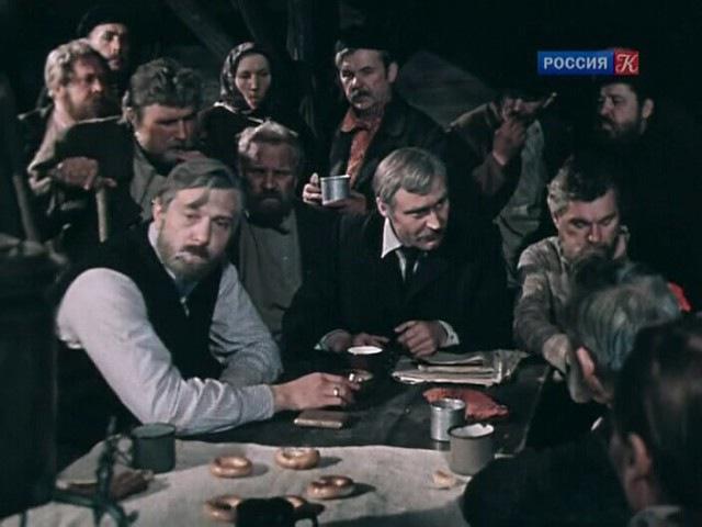 Политинформация по-советски. Отрывок из фильма Строговы