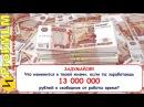 🔑🔑🔑 PROK MULTI LEVEL MONEY система быстрого заработка в Интернете