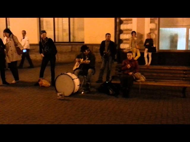 Замечательный сосед (кавер версия), музыканты Арбата), Фрикинг Аут