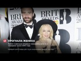 Кайли Миноуг разорвала помолвку с 29-летним актером Джошуа Зассе