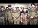 Обращение ополченцев ЛНР к Путину и жидам!