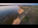Дорога в 30-метровый обрыв.Закат над Волгой|Аэросъемка Волгоград
