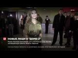 Певица Ольга Орлова станет ведущей Дома-2