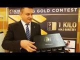 Килограмм золотых слитков! Вот это подарок стоимостью 38000 евро!