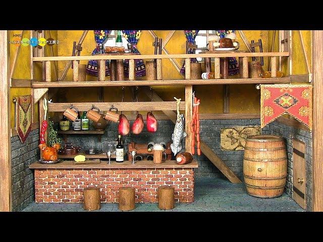 HMS2 Original Dollhouse - Miniature Bar ミニチュア酒場作り