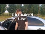 Gagareen - Интроверт (Live)