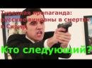 Убийство посла в Турции. Расстрел Андрея Карлова. Месть русским за Сирию.