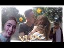 Kissing Prank Заманили Незнакомок на Поцелуй Я Гей