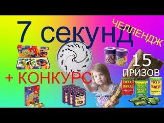 ПРИКОЛЫ Вызов Принят КОНКУРСЫ Смотреть видео НОВЫЕ СЕРИИ Мисс Ольга ТВ