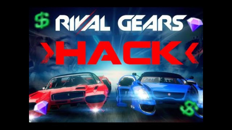 Rival Gears Racing Hack - Max Cash Stack, Gems (Android/iOS)
