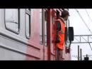 Действия локомотивной бригады моторвагонных депо в нестандартных ситуациях