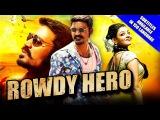 Rowdy Hero (Maari) 2016 Full Hindi Dubbed Movie | Dhanush, Kajal Aggarwal, Vijay Yesudas