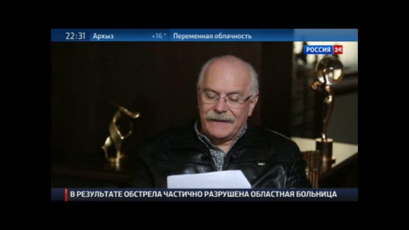 Никита Михалков почему Россия молчит в ответ на все санкции БесогонТВ