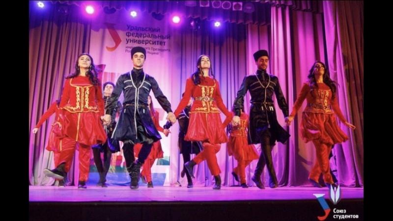 Фестиваль Дружба народов в УрФУ Азербайджан