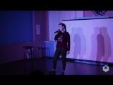 Школьный Stand UP 3.0 Пескова Анастасия