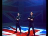 Лондон, гудбай (Кар-Мэн, 1991)