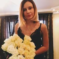 Алина Захаренко