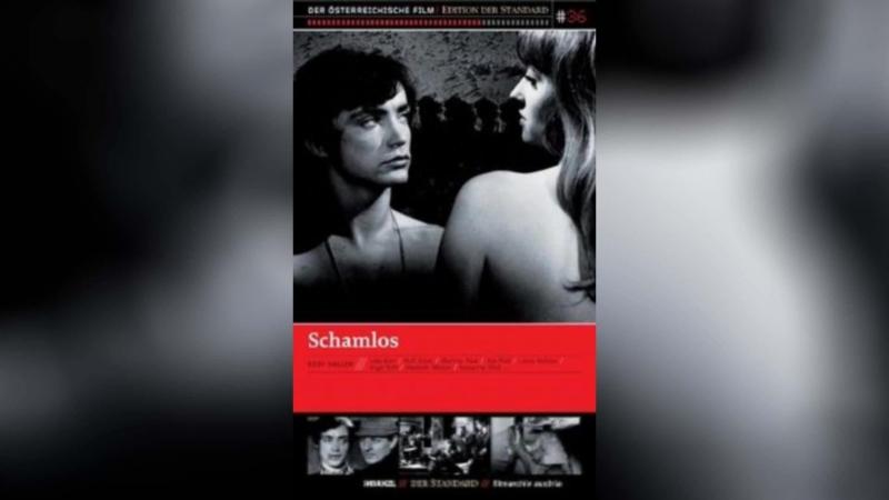 Без стыда (1968) | Schamlos
