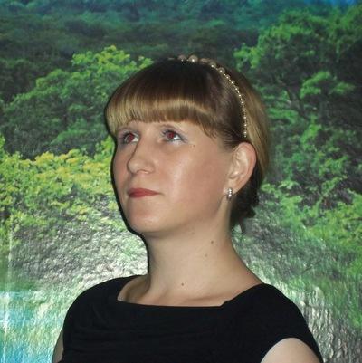 Виктория Лобыничева