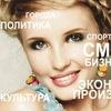 """медиа программа """"Гордость-Россия!"""""""