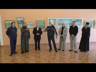 Выставка художника Д. Якуцени в монастырской трапезной.