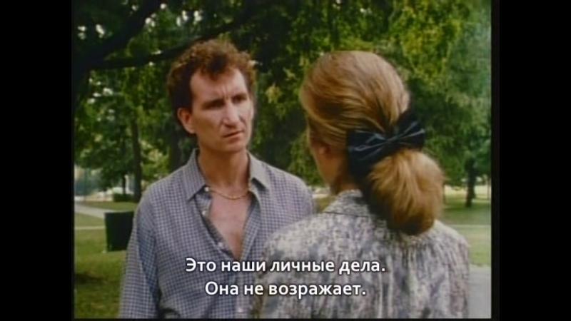 Лабиринт Правосудия 2x05 Славный Парень (Mr. Nice Guy) (1987) (субтитры)