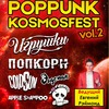 Poppunk KosmosFest vol.2