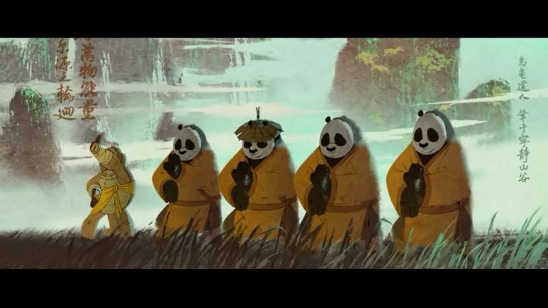 Момент из фильма Кунг фу Панда 3 История мастера Угвэя и Кая