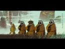 Момент из фильма Кунг-фу Панда 3 . История мастера Угвэя и Кая.