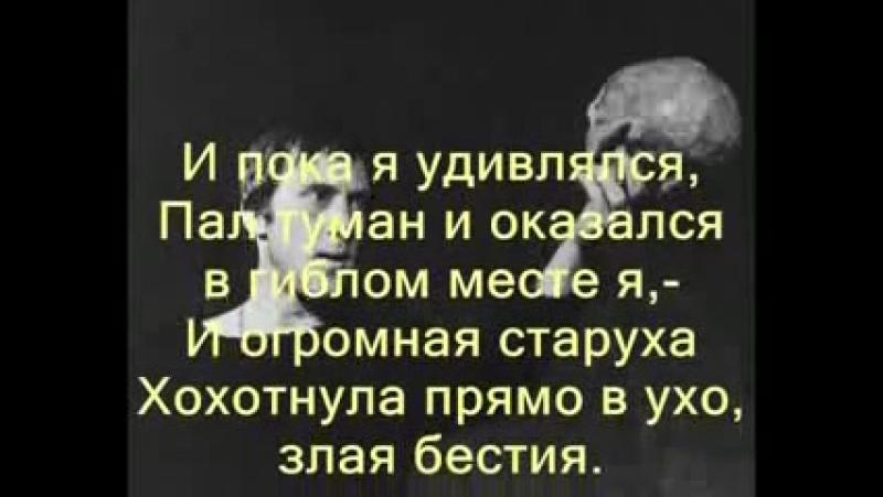 Владимир Высоцкий. Две судьбы.