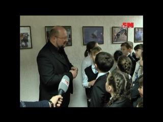 Открытие фотовыставки в Минприроды РК