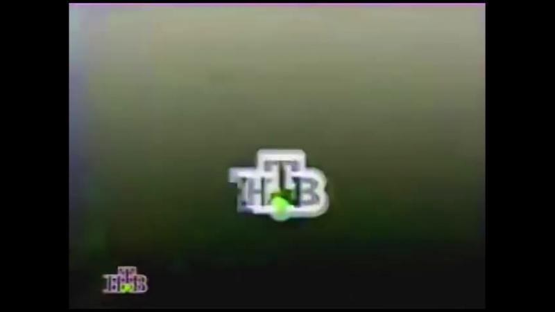 """История заставок и часов отечественного ТВ׃ """"НТВ представляет"""" 18 выпуск"""