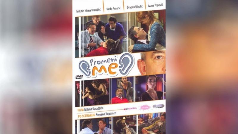 Променяй меня (2007) | Promeni me