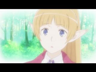 [NC ED] Danmachi Gaiden: Sword Oratoria   Может, я встречу тебя в подземелье? - Меч Оратории (creditless - без титров)