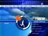 staroetv.su / Прогноз погоды (7ТВ, 28.11.2002) Фрагмент