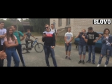 SLOVO  ПЛАСТ VERSUS BATLLE DETRIX S1 VS ГРАЙМ ЧЕРЁМУХА
