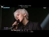 [KARAOKE] G-DRAGON - BLACK (Feat.Jennie Kim) (рус. саб)
