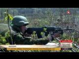 «Диверсантов», пытавшихся пересечь границу Абхазии, встретили кинжальным огнем
