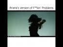 Версия Арианы FP. Паблик sunshine ariana.