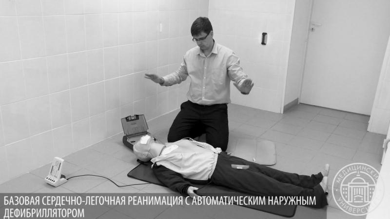 71145 51L 00319 reanimacia s defibrillatorom