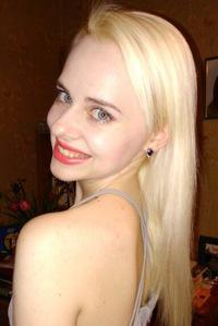 Daria Gaikevich