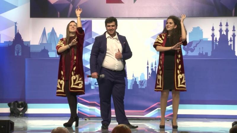 Армянская сборная Музыкальный номер КВН Первая лига 2017 Третья 1 8 финала