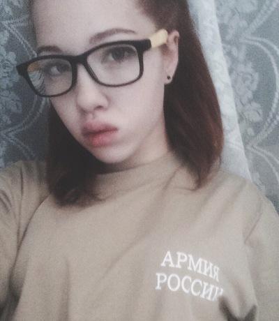 Дарья Стрелкова